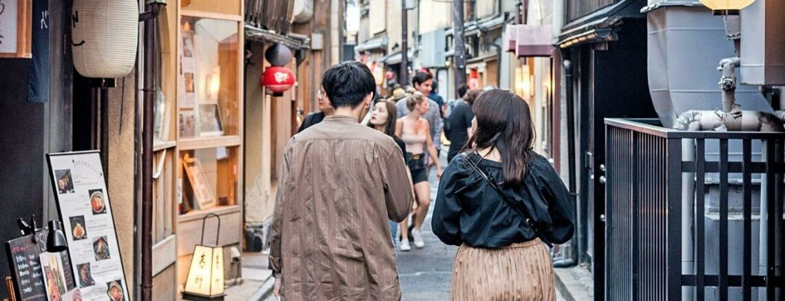 Dating in Japan - Things You Must Know About the Japanese Dating Culture